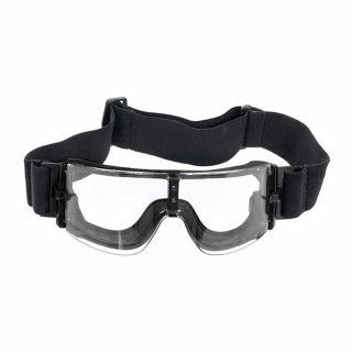 Gogle Taktyczne Guerilla Tactical GX1000 Black set