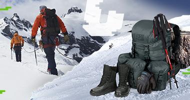 Planujesz zimowy wypad w góry? Wyposażenie znajdziesz u nas